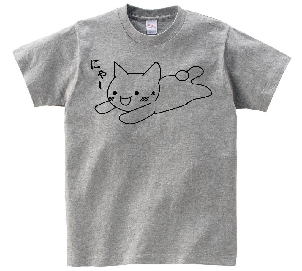 しぃ にゃー 半袖Tシャツ