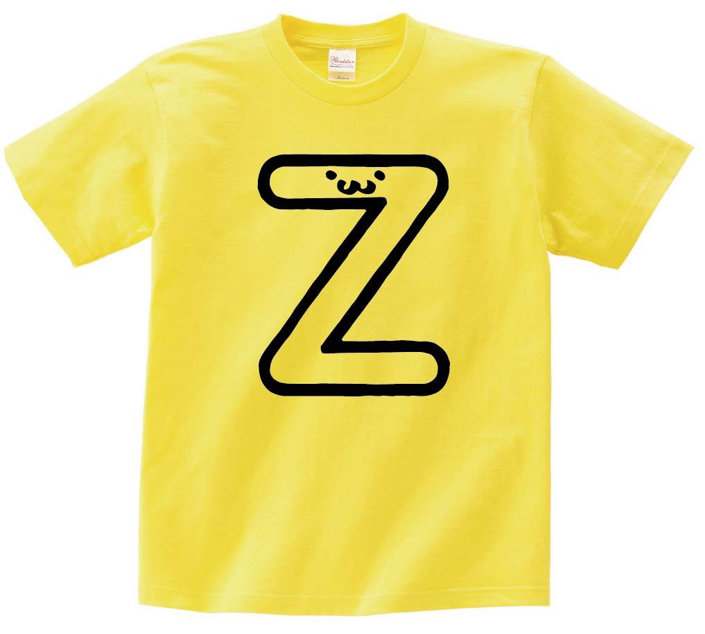 Z ゼット アルファベット 記号 文字 筆絵 イラスト 半袖Tシャツ