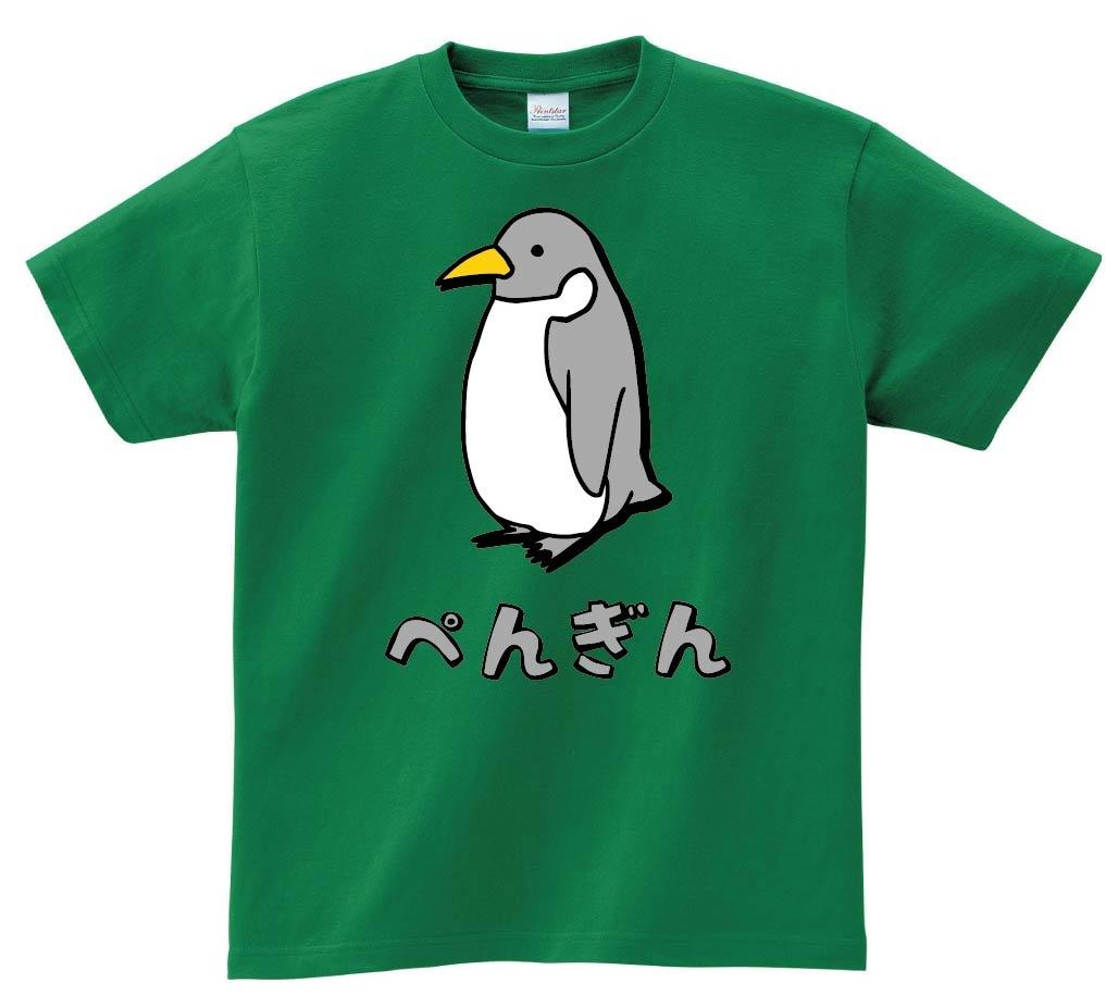 ぺんぎん ペンギン 動物 イラスト カラー 半袖Tシャツ