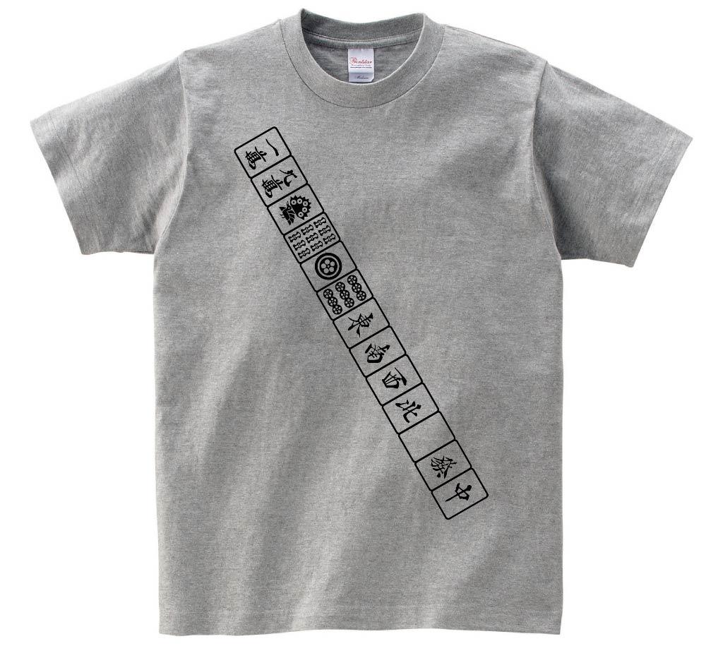 国士無双 麻雀 役満 テンパイ 半袖Tシャツ