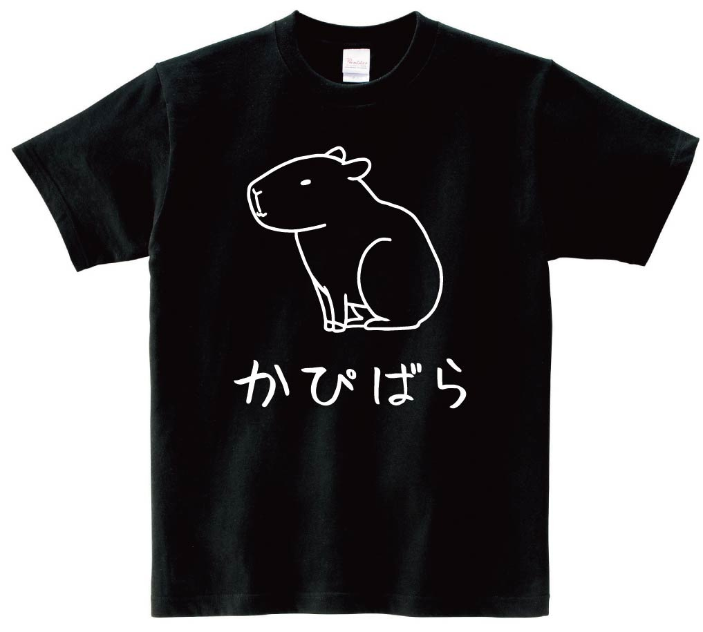 かぴばら カピバラ 動物 イラスト 半袖Tシャツ
