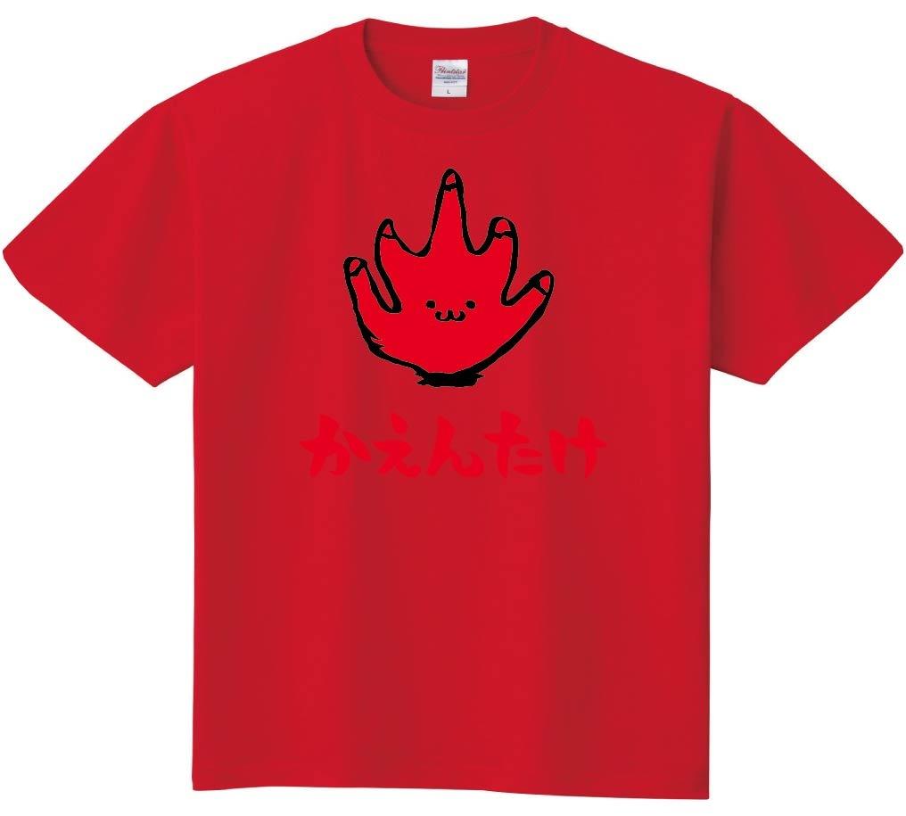 かえんたけ カエンタケ 火炎茸 きのこ 茸 筆絵 イラスト カラー 半袖Tシャツ