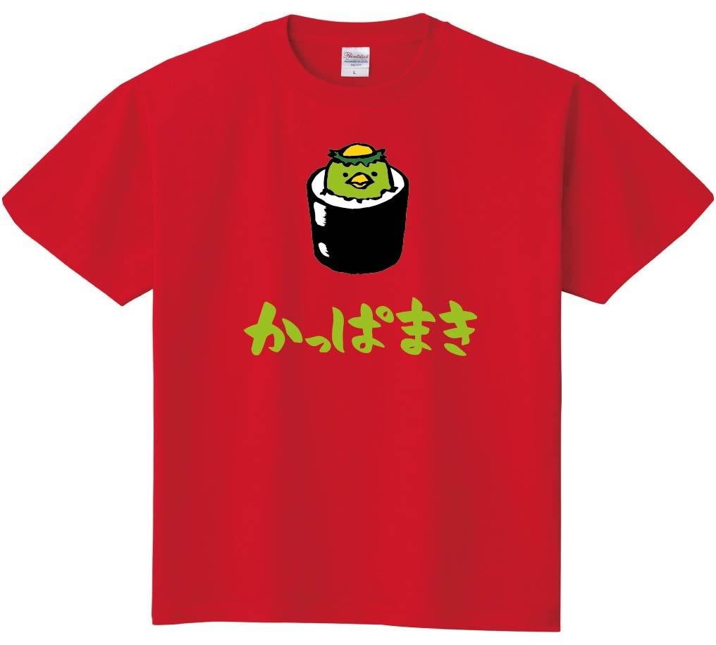 かっぱまき かっぱ巻き カッパ 軍艦 巻き 寿司 ネタ おすし 筆絵 イラスト カラー 半袖Tシャツ