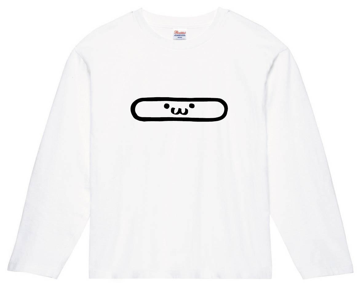 ー 長音符 伸ばし棒 一文字 筆絵 イラスト 長袖Tシャツ | カタカナ ...