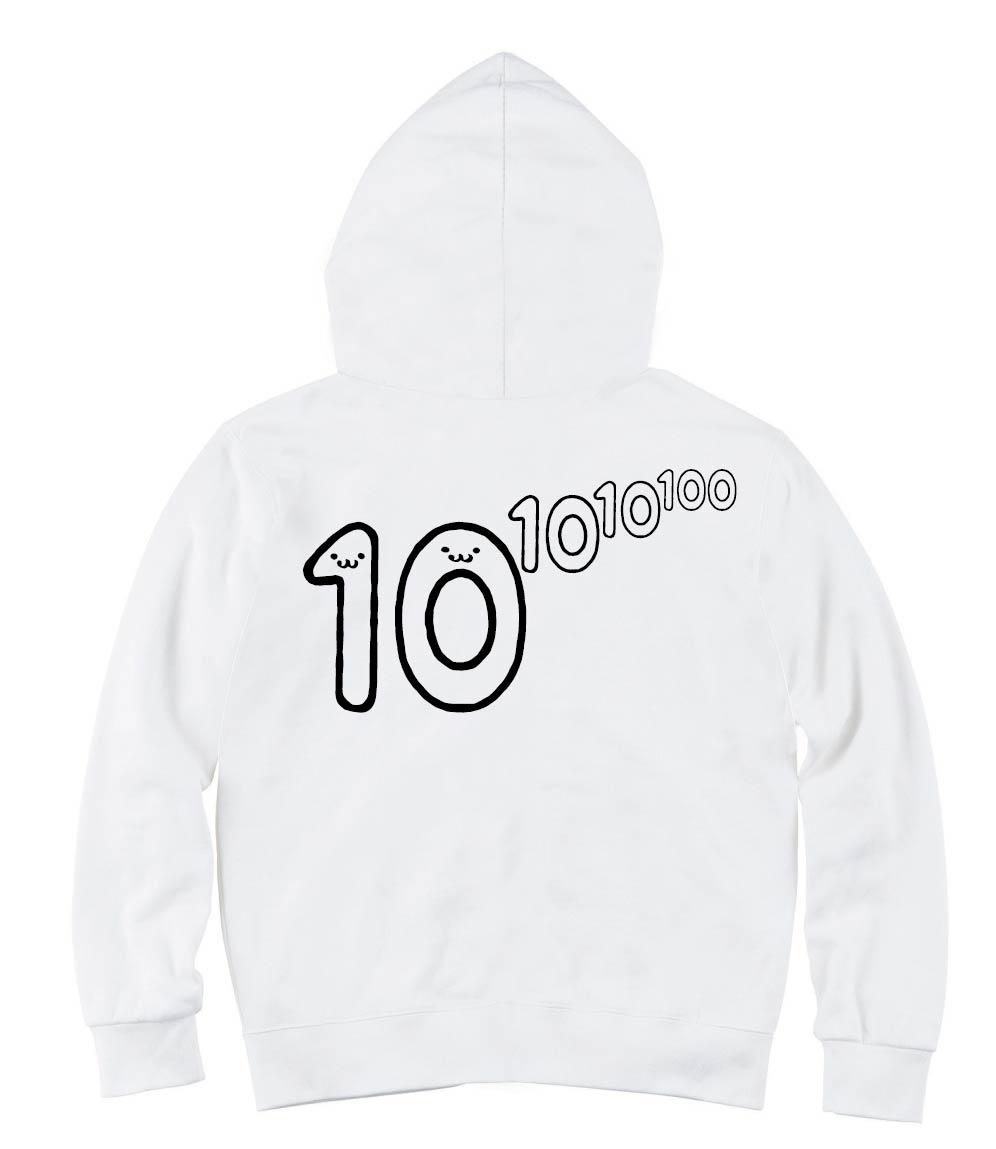 の 乗 10 100