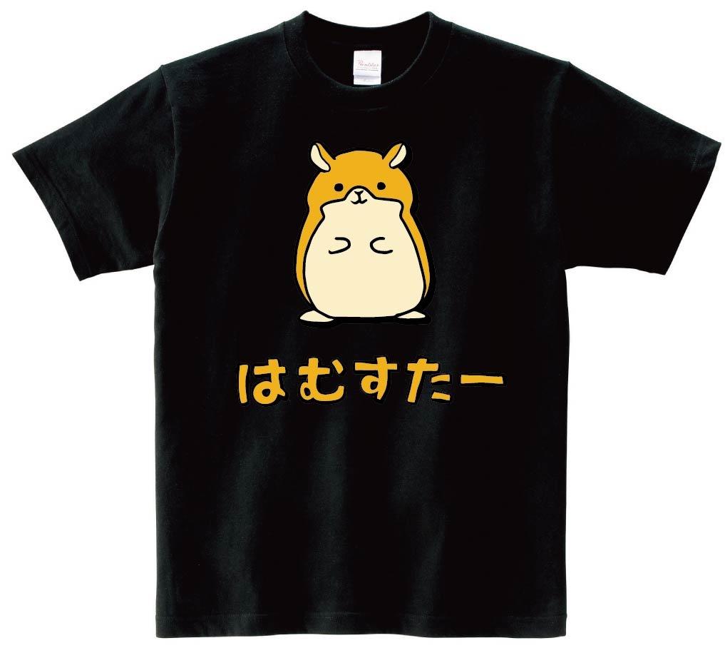 はむすたー ハムスター 動物 イラスト カラー 半袖Tシャツ