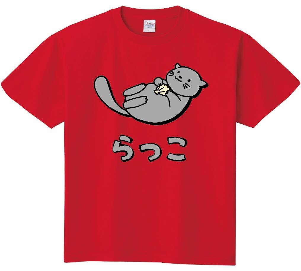 らっこ ラッコ 動物 イラスト カラー 半袖Tシャツ