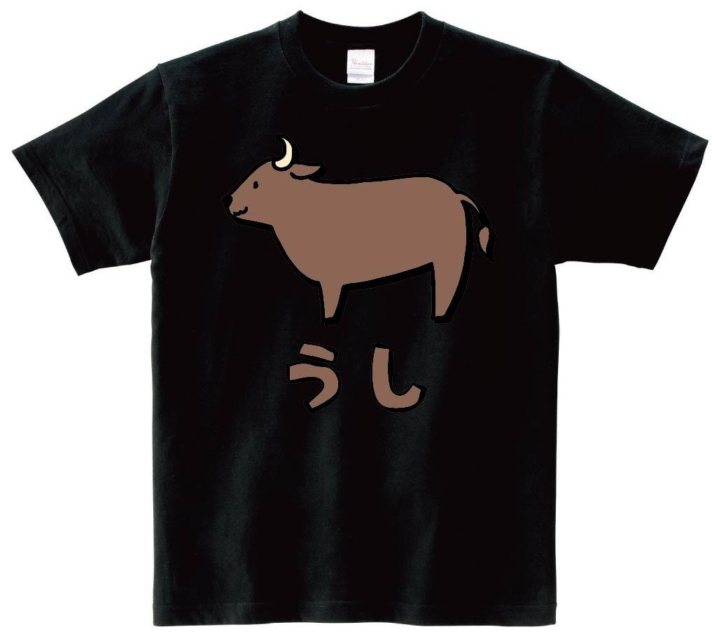 うし ウシ 牛 肉牛 動物 イラスト カラー 半袖Tシャツ
