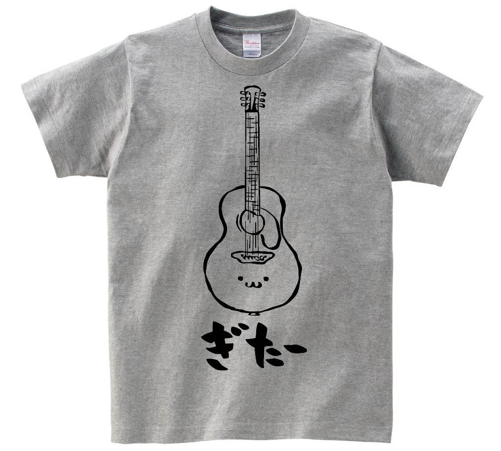 ぎたー アコースティック ギター アコギ ギタリスト バンド 楽器 筆絵 イラスト 半袖Tシャツ