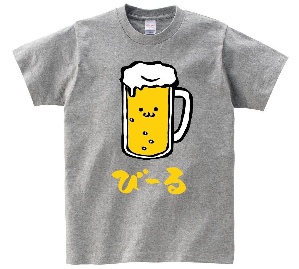 びーる ビール お酒 アルコール 飲み物 筆絵 イラスト カラー 半袖Tシャツ