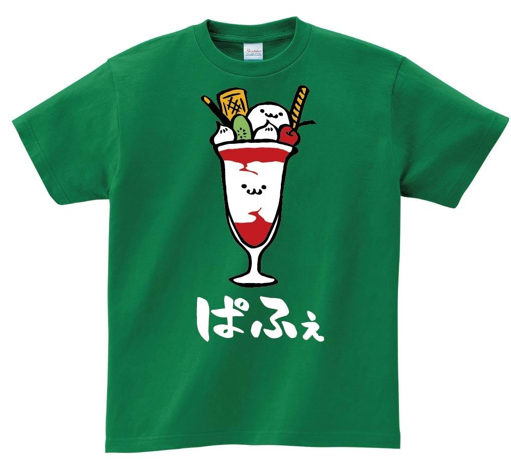 ぱふぇ パフェ フルーツ スイーツ 食べ物 筆絵 イラスト カラー 半袖Tシャツ