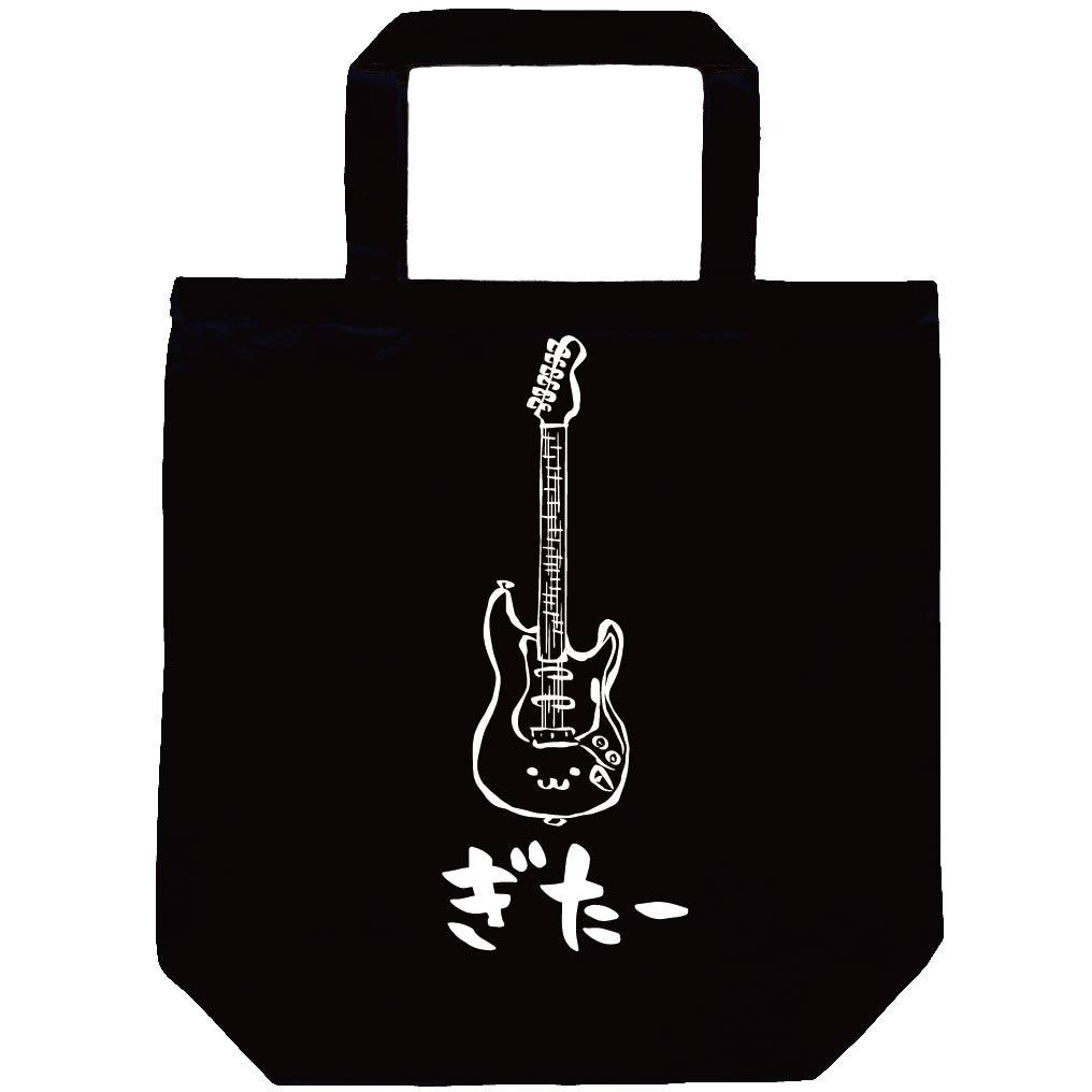 ぎたー エレキ ギター ギタリスト バンド 楽器 筆絵 イラスト トートバッグ