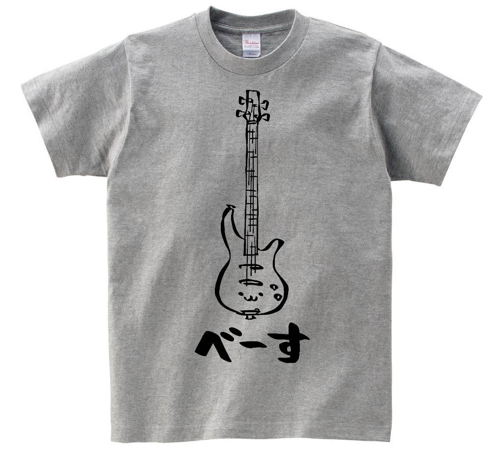 べーす エレクトリック ベース ギター ベーシスト バンド 楽器 筆絵 イラスト 半袖Tシャツ