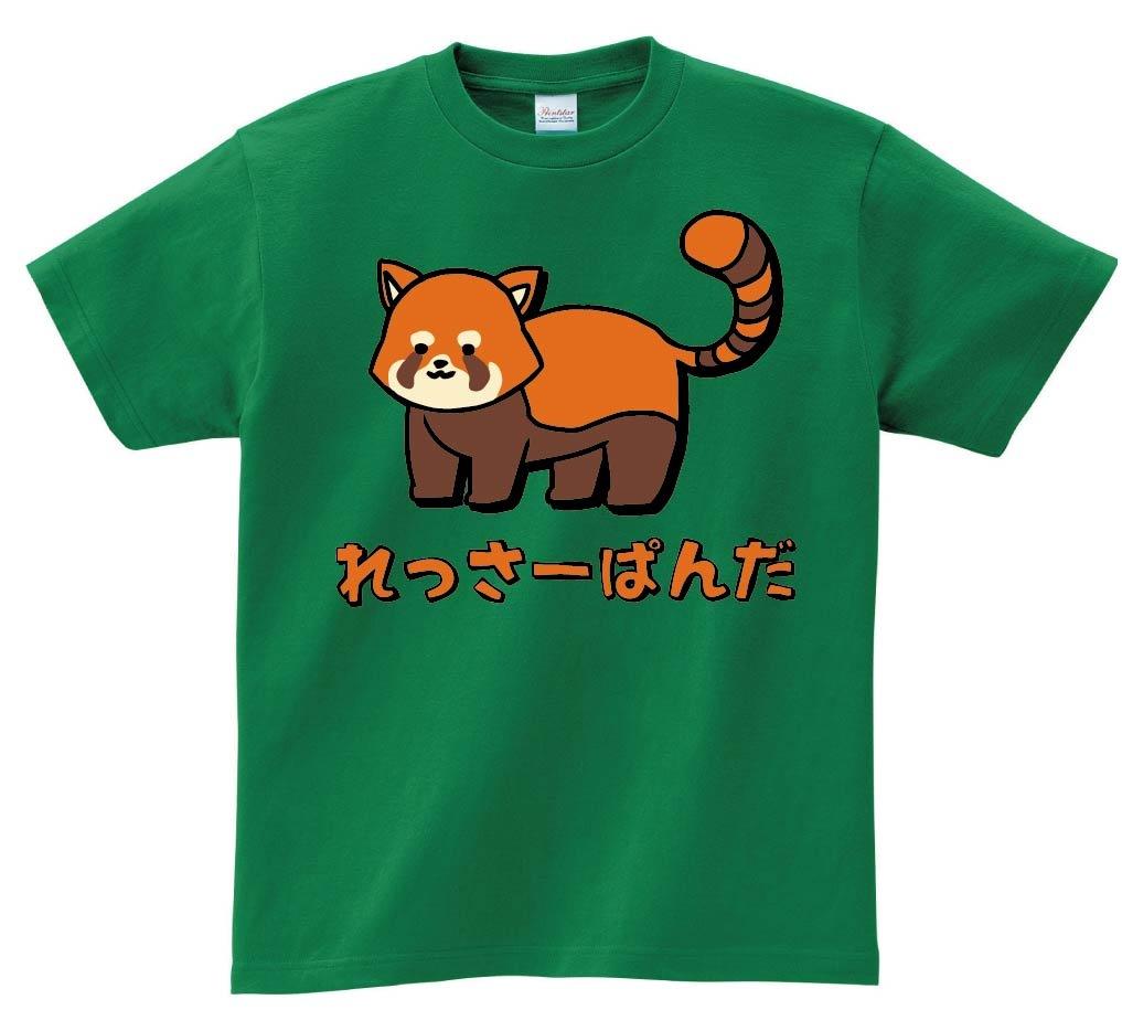 れっさーぱんだ レッサーパンダ 動物 イラスト カラー 半袖Tシャツ
