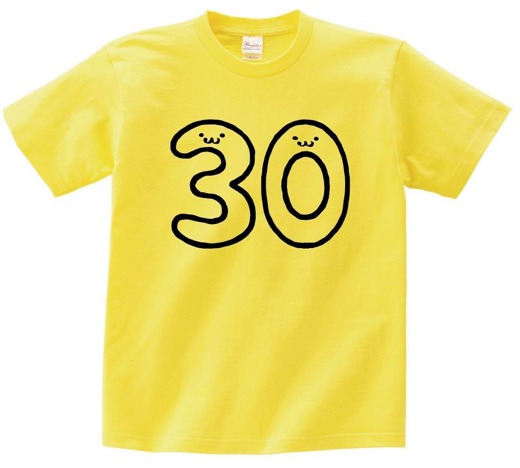 30 さんじゅう 三十 thirty 数字 ナンバー 記号 文字 筆絵 イラスト 半袖Tシャツ