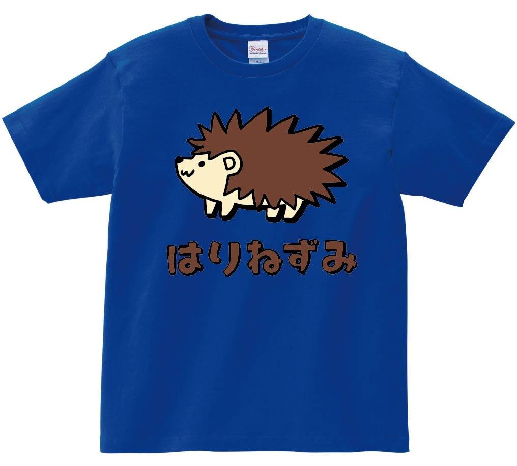 はりねずみ ハリネズミ 針鼠 動物 イラスト カラー 半袖Tシャツ