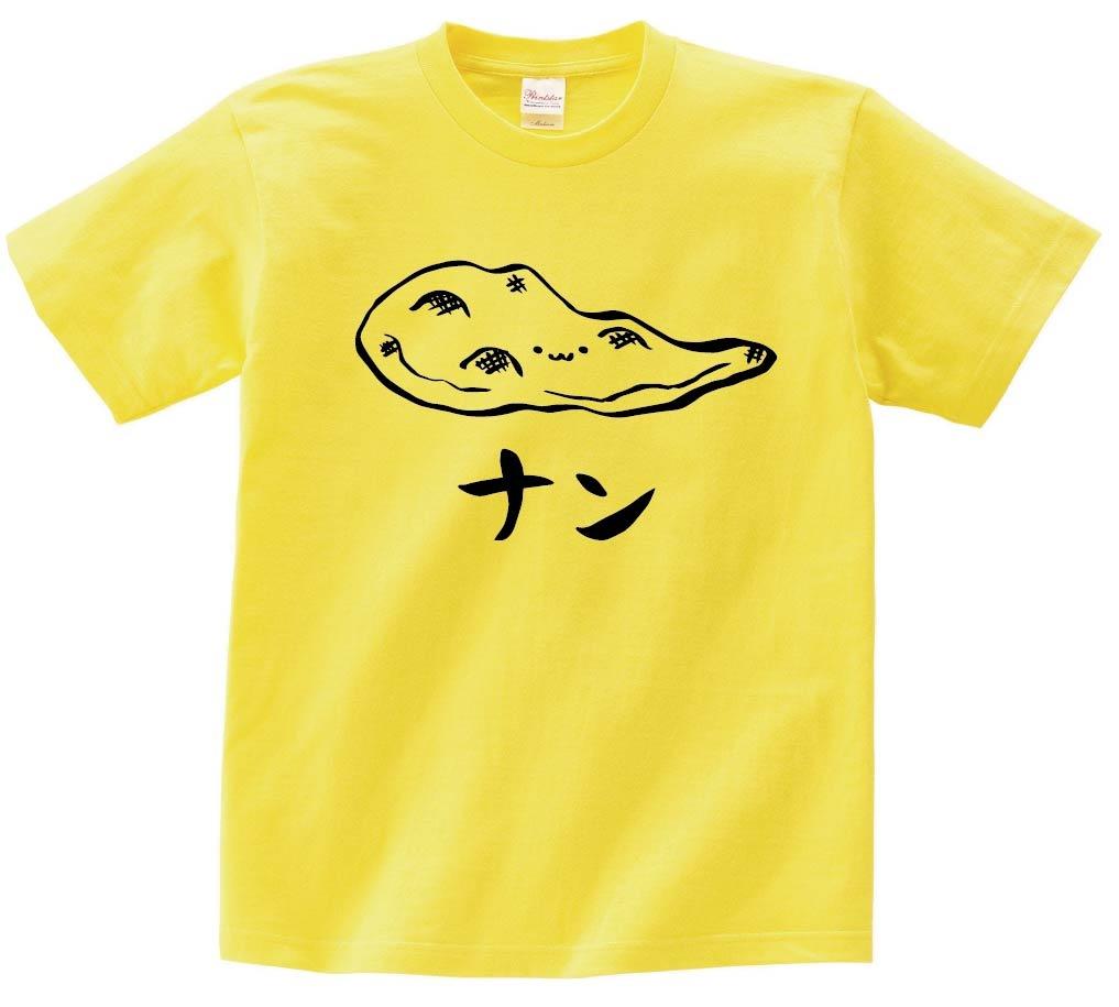 ナン ナーン パン 食べ物 筆絵 イラスト 半袖Tシャツ