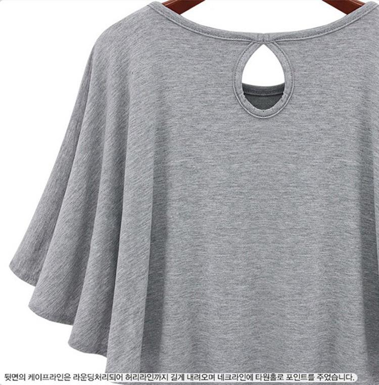 トップス Tシャツ カットソー ケープ風 ドルマン 半袖 シンプル 無地
