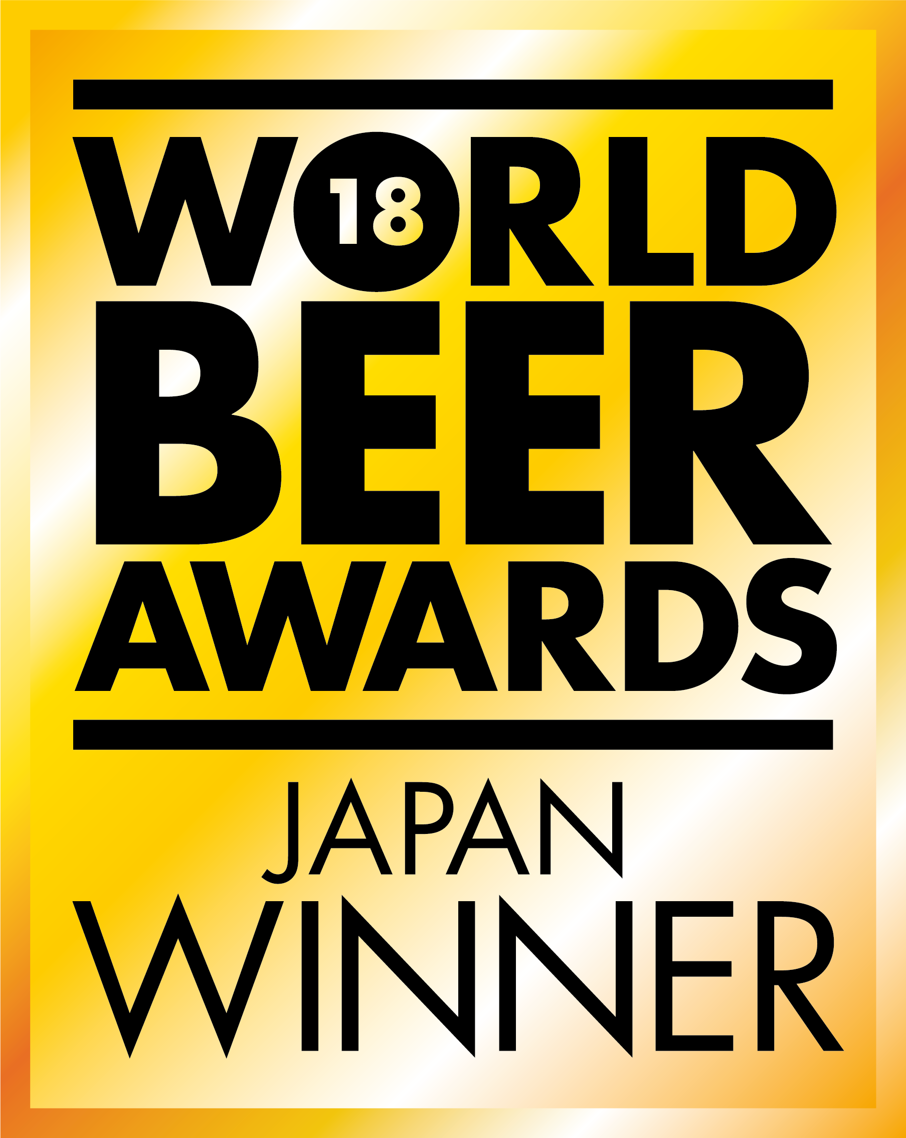 日本 チャンピオン 受賞 地ビール 松江地ビール「ビアへるん」 縁結びの黒ビール 縁結麦酒スタウト 300ml瓶 ビール ご当地ビール クラフトビール 国産 お祝い