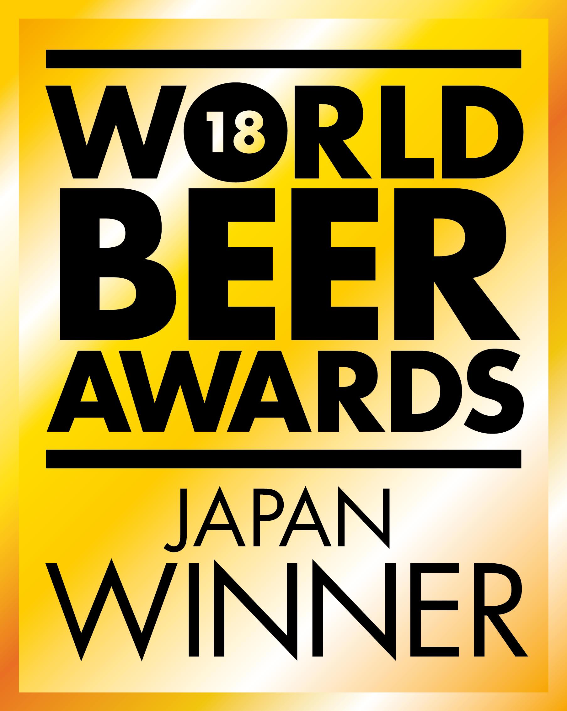 金賞受賞 地ビール <br>松江地ビール「ビアへるん」 <br>ヴァイツェン フルーティビール 300ml瓶 <br>お祝い 国産 ご当地ビール クラフトビール <br>