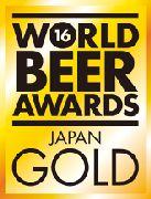 銀賞受賞 地ビール 苦味が旨い 松江地ビール「ビアへるん」 ペールエール 300ml瓶 クラフトビール ご当地ビール エールビール 国産 お祝い お取り寄せ