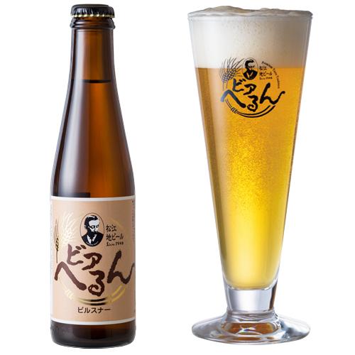 地ビール 銀賞受賞 <br>すっきり軽快 松江地ビール <br>「ビアへるん」ピルスナー 300ml瓶 <br>ご当地ビール クラフトビール 国産 お祝い