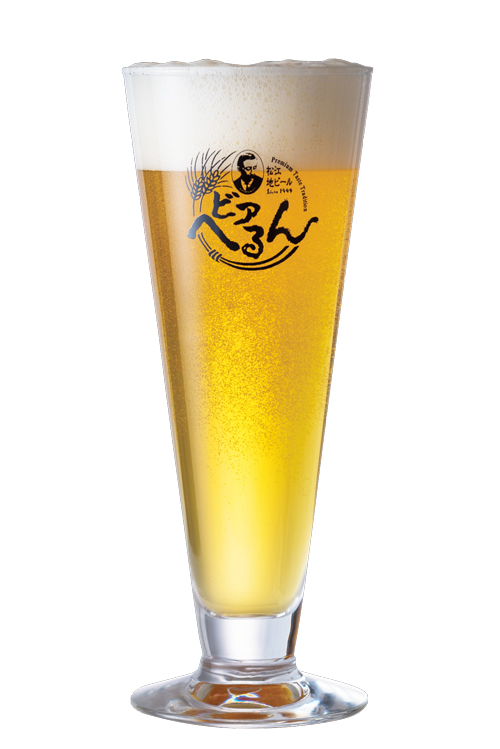 金賞受賞 地ビール ★ すっきり軽快 松江ビアへるん ピルスナー 300ml瓶 ご当地ビール クラフトビール 国産 お祝い お取り寄せ 松江 へるん