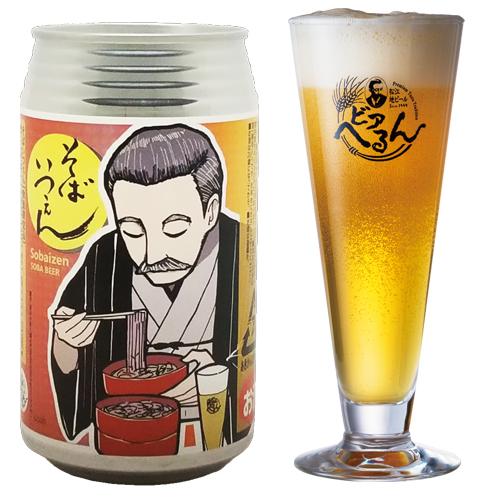 【好評につき追加 】 数量限定 地ビール ★ 出雲蕎麦 ( そば ) のための 特別 な ビール 全国初 ! 新体験 ! そばパウダー で 追い蕎麦 ( そば ) を! 松江ビアへるん そばいつぇん 350ml缶 450通り の 島根食材 と ビール の中で最高の組み合わせを実現 ビール お歳暮 お祝