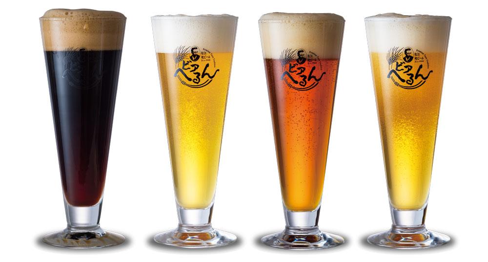 【 送料無料 】(東北・北海道・沖縄は追加送料あり) 松江 ビアへるん 300ml瓶 8本 & しまね和牛 トルネードステーキ 100g 4本 飲み比べ ギフト セット 国産 黒ビール ご当地ビール クラフトビール 詰め合わせ ヴァイツェン スタウト 地