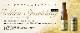 【 家飲み 家食べ 応援 出雲そば & 飲み比べ そば前 セット ver2 】【 送料無料 】(東北・北海道・沖縄は追加送料あり)そばビール シャンパンビール レモンビール ラズベリー黒ビール & 金賞 地ビール 300ml瓶 8種 8本 & 出雲そば 2人前 セット 日本三大そば ご当地 ロ
