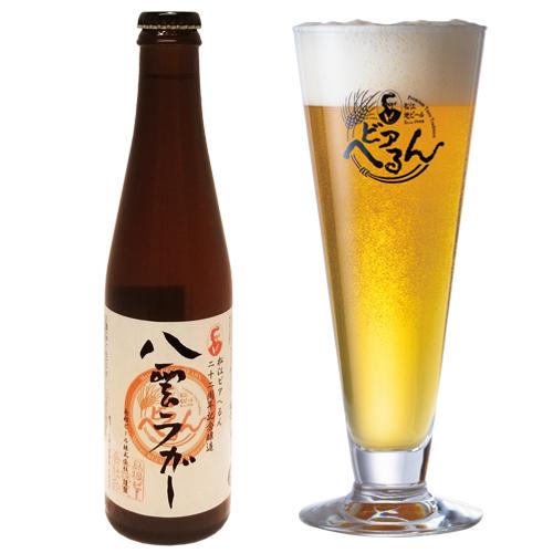 【 2021/9/17 発売! 】 数量限定 地ビール ★ 作るのが難しい 超すっきり ラガービール 八雲ラガー 22周年記念 松江ビアへるん 300ml瓶 ご当地ビール ビール お祝い 地ビール クラフトビール craftbeer beer 小泉八雲
