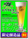 【追加】 数量限定 地ビール ★ しまねで栽培した 生ホップ 『 ゼウス 』 使用 フレッシュホップ ビール 松江ビアへるん ゼウスビター 350ml缶 通常は栽培できない 地域とされる しまね でホップを育てて 10年 ご当地 ローカル クラフトビール 地ビール