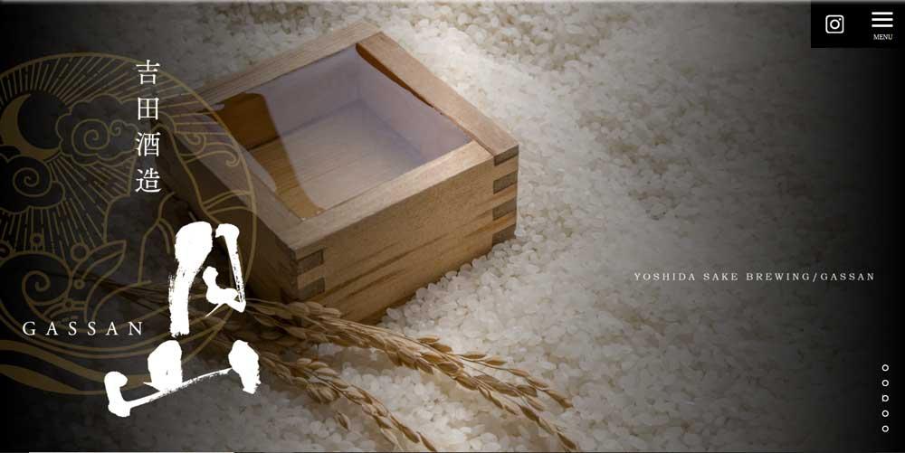 【 おろち 飲み比べ オススメ清酒 】 清酒 月山 特別純米出雲 720ml 1本 松江ビアへるん おろち2020 月山ver と 同じ酒米 同じ米麹 の清酒 飲み比べおすすめ フルーティ 飲み比べ 国産 地酒 ご当地
