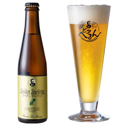 【2021/4/22お届け開始】 数量限定 地ビール ★ シャンパンフルーティ 白葡萄 アロマホップ 使用 松江ビアへるん ゴールデン・スパークリング 300ml瓶 ご当地ビール ビール お祝い 母の日 父の日 地ビール