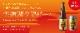 【 2021/6/4 (金) お届け開始 】 夕陽色 の 夏限定ビール ! 入り 【 家飲み 応援 飲み比べ セット ver38 】 48セット 限定 【 送料無料 】(東北・北海道・沖縄は追加送料あり) ビスケットビール 夏ビール & 金賞 地ビール 300ml瓶 6種 6本 セット お酒 クラフ