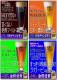 夕陽色 の 夏限定ビール !入り  48セット 限定 【 送料無料 】(東北・北海道・沖縄は追加送料あり) 【 家飲み 応援 飲み比べ セット ver39 】ビスケットビール シャンパンビール & 金賞 地ビール 350ml缶 7種 7本 セット お取り寄せ