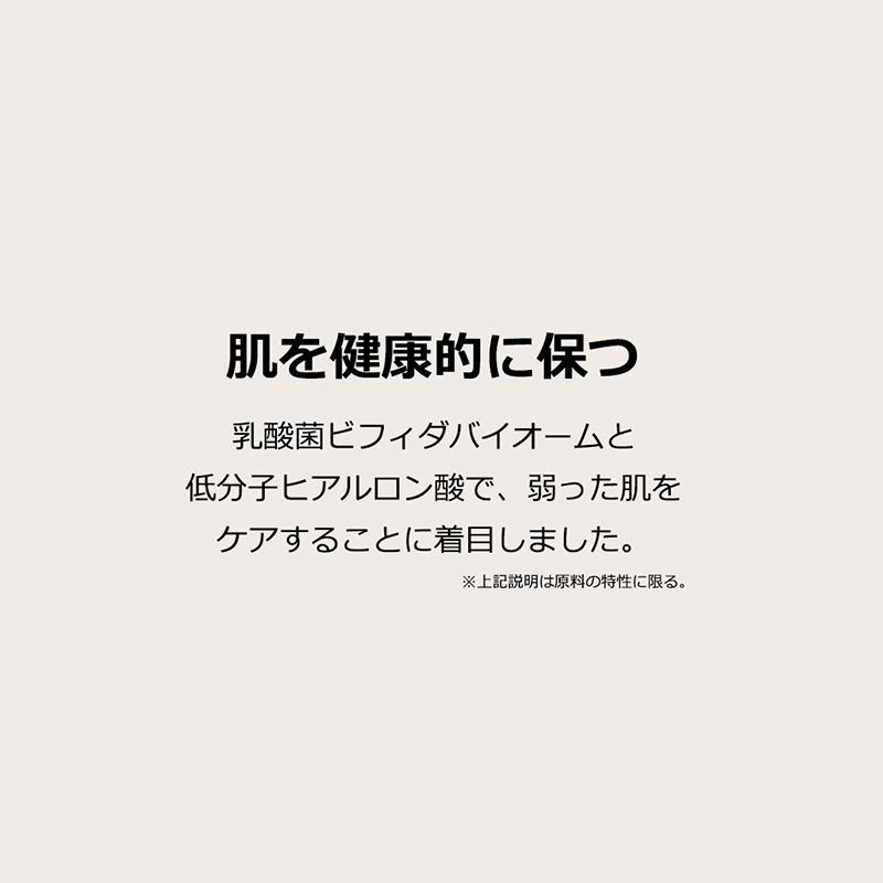 【会員さま20%オフ】魔女工場 ビフィダ バイオームセラムパット(70枚入) 【サンプルプレゼント付】