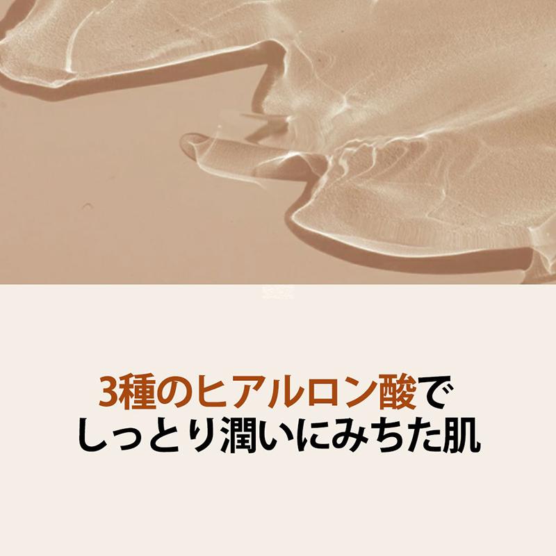 魔女工場 ビフィダバイオームセラムマスク【 1枚 】