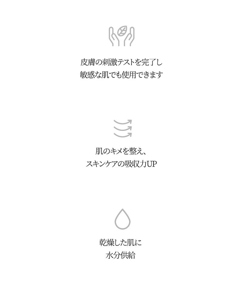 【会員さま20%オフ】ザ・ポーションズ ヨモギエッセンス 美容液