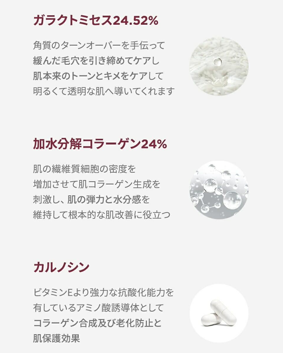 魔女工場 ガラクトミーエッセンスクリーム 【サンプルプレゼント付】