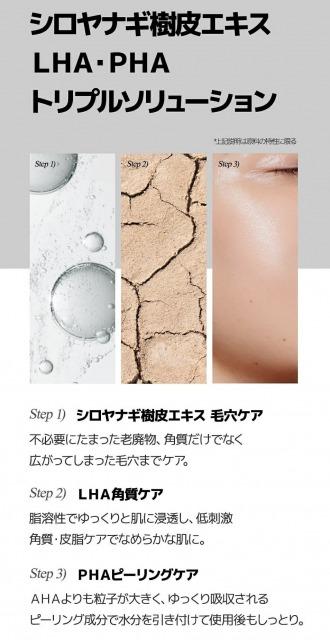 魔女工場 ガラクトミースキントナー(化粧水)