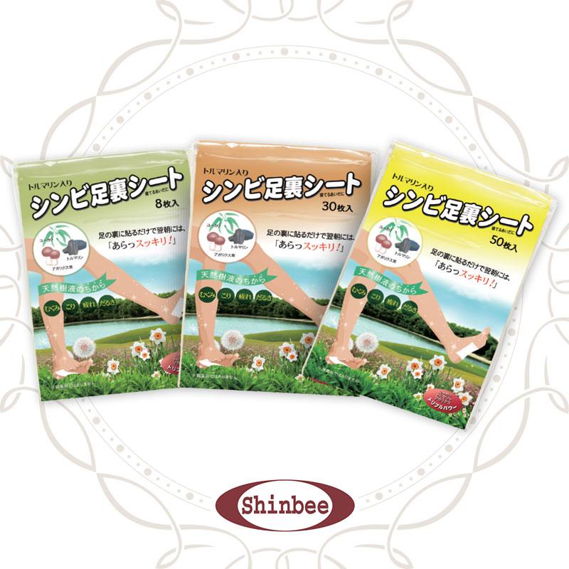 【20%オフ】シンビ足裏シート  (1セット8〜50枚)
