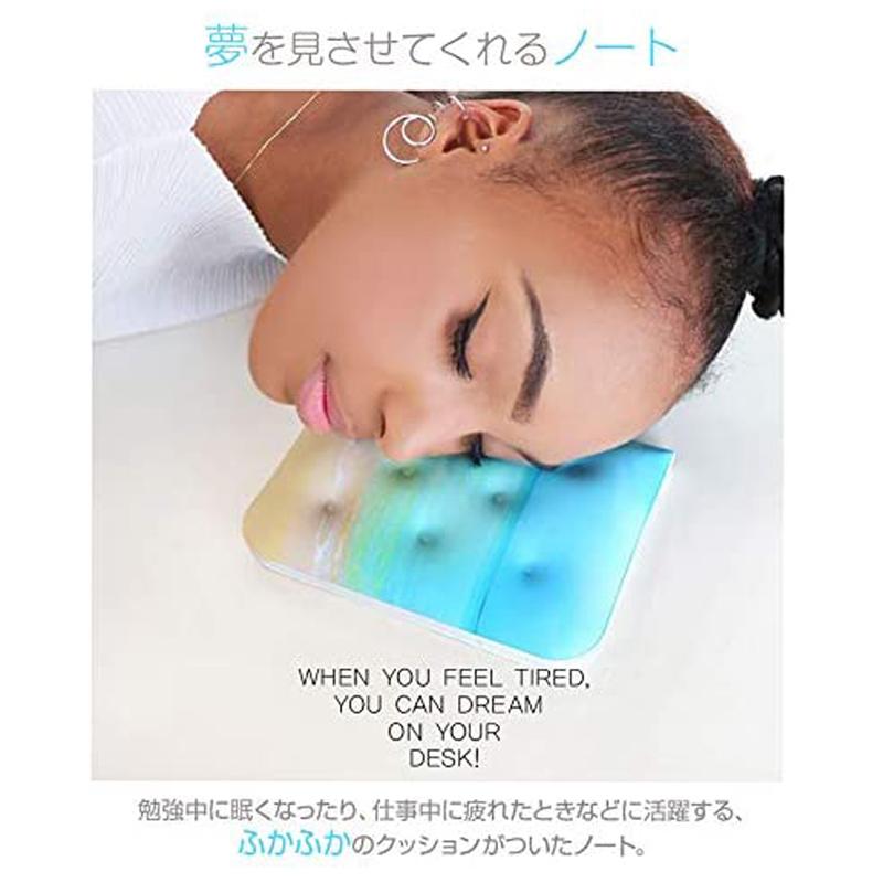 LighTreeドリーミィー まくら クッション ノート【 ヘブンスカイ Sサイズ 】
