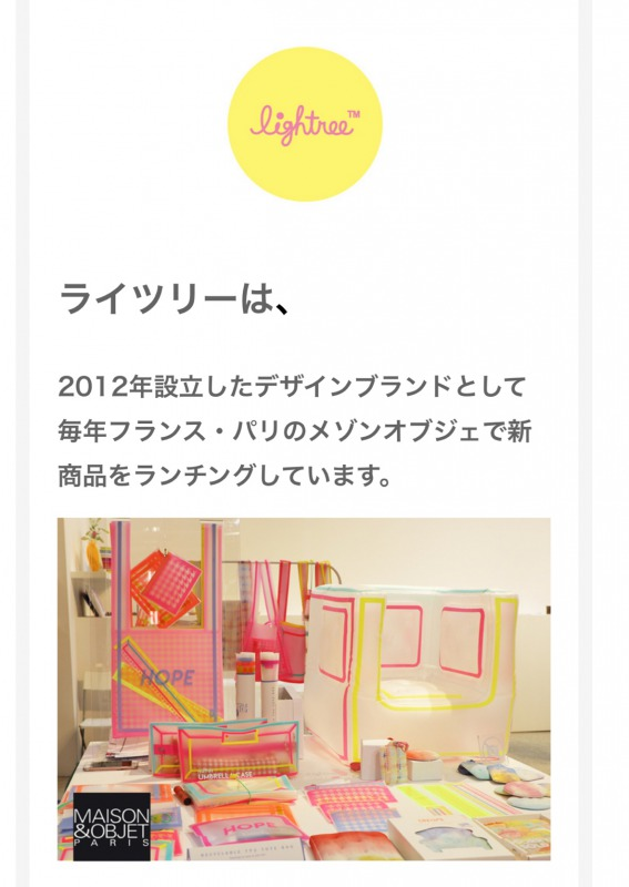 LighTreeドリーミィー まくら クッション ノート【 ピンクスカイ Mサイズ 】