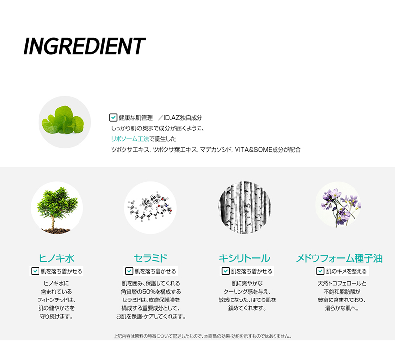 【会員さま15%オフ】ID.AZ ダーマスティックマイクロシカクリーム(保湿,エイジングクリーム)