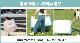 【20%オフ】LighTree(ライツリー) DREAMI デザインソファー  【大人用】
