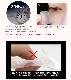 ザキュア マイクロアイパッチ (1回分)