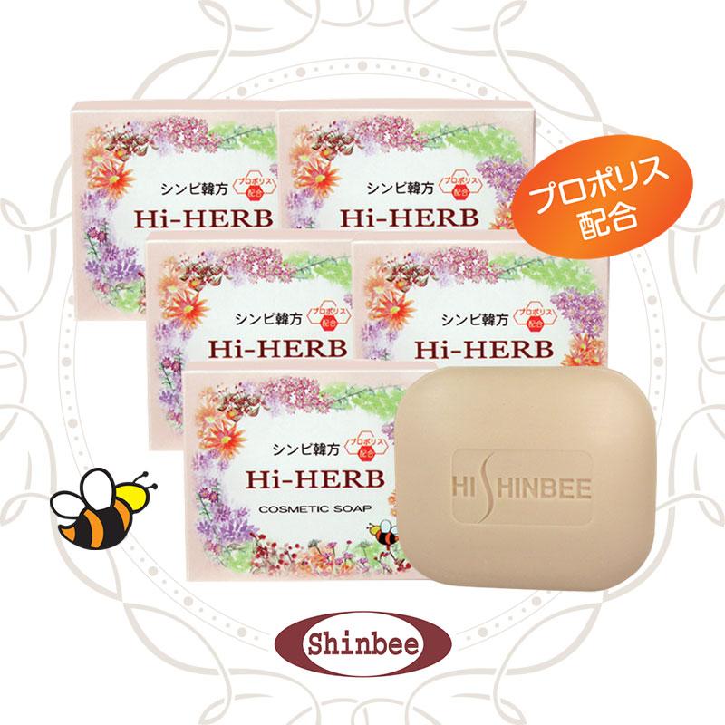 【会員さま50%】シンビ 韓方ハイハーブ石鹸【6個セット】