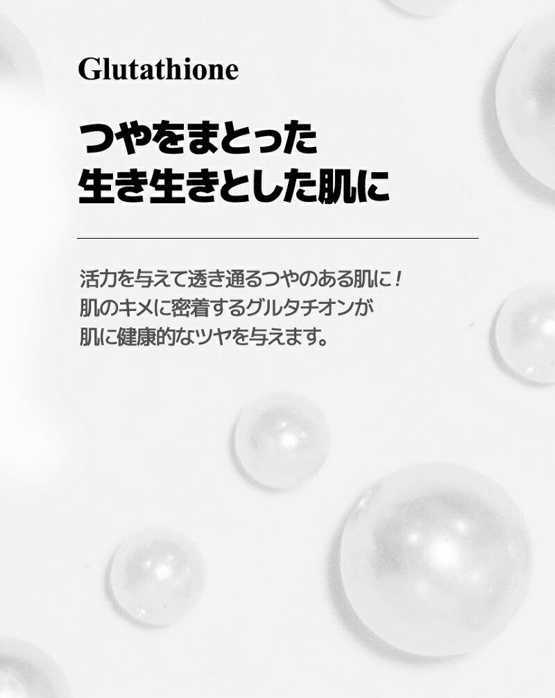 魔女工場 ガラク・ナイアシン2.0エッセンス(美容液)【サンプルプレゼント付】