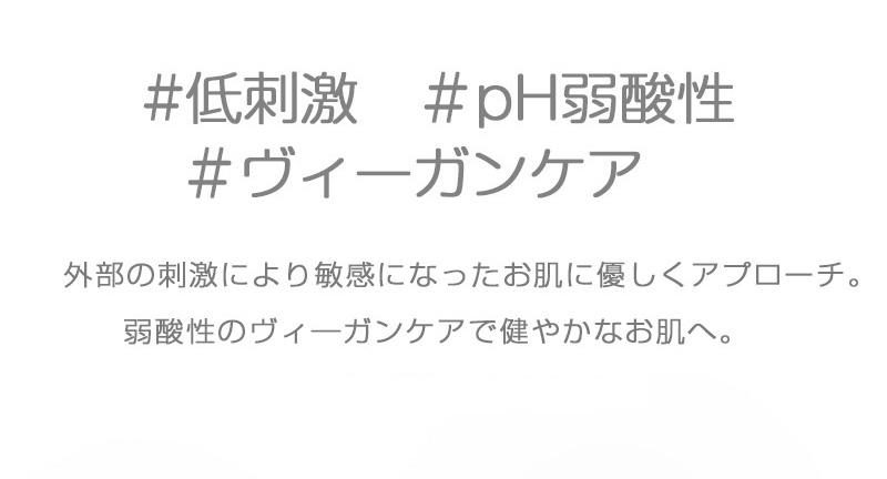 【ポイント10倍!!】魔女工場 アワーヴィーガンシカクレンジングフォーム (洗顔フォーム)